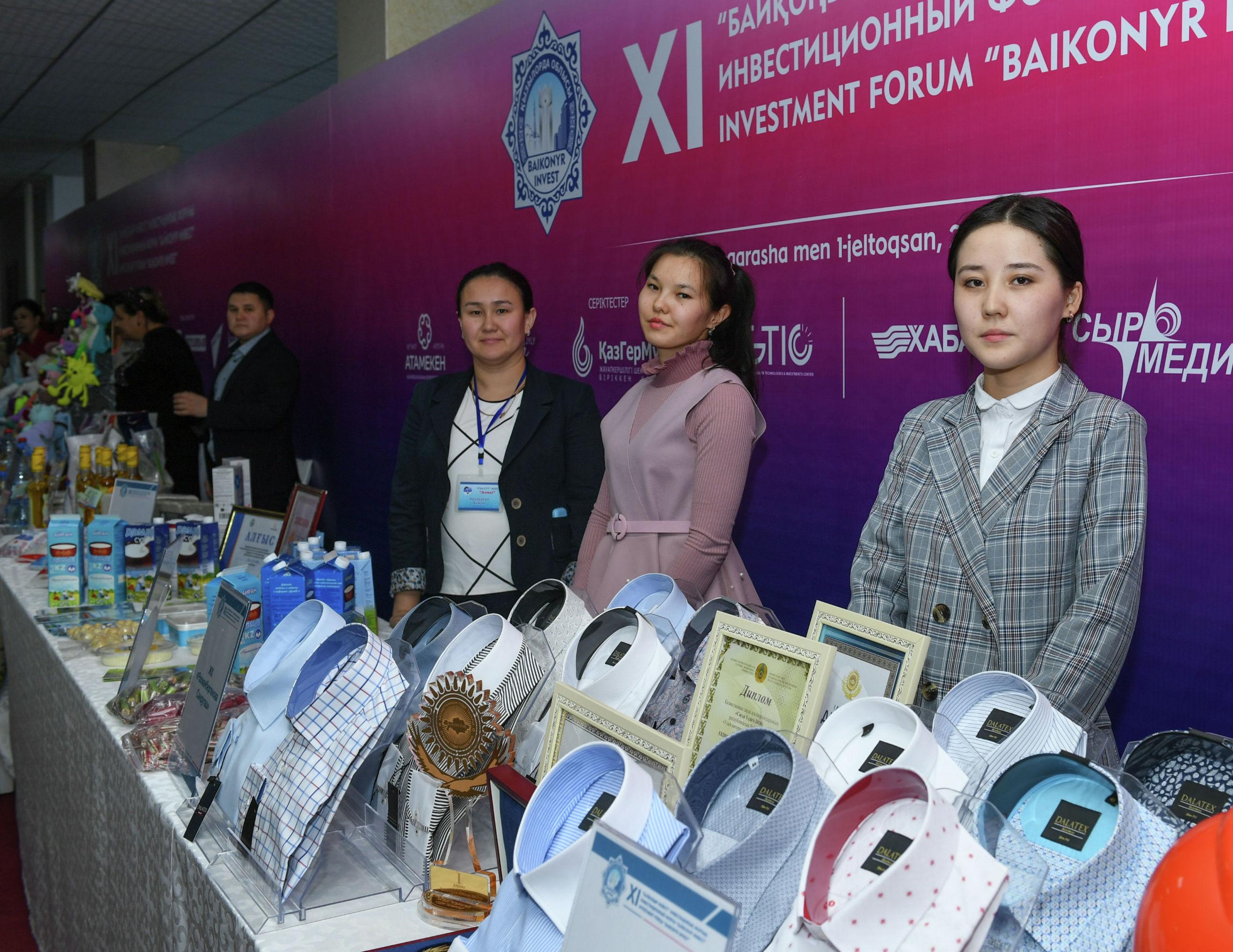 Выставка Инвестиционные проекты Кызылординской области в рамках форума Baikonyr Invest