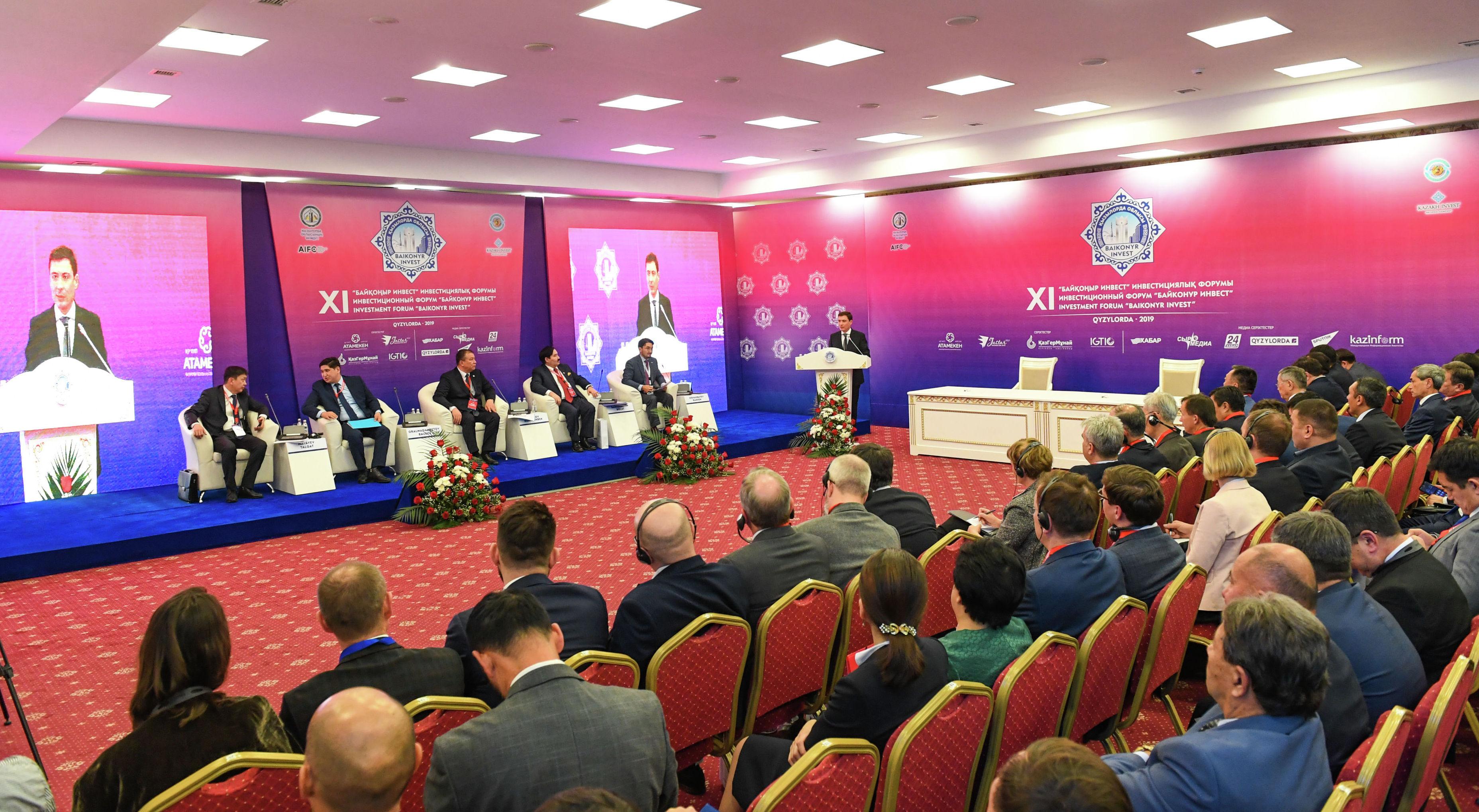 ХI Инвестиционный форум Baikonyr Invest
