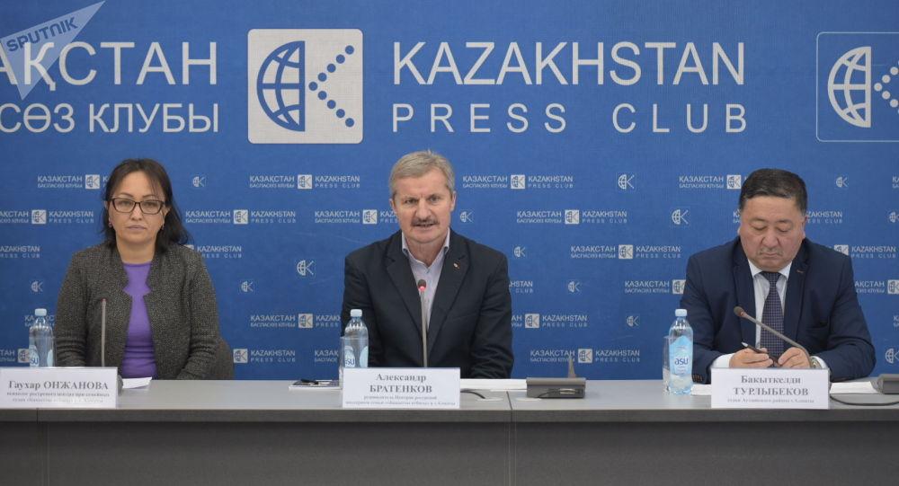 На пресс-конференции эксперты рассказали об итогах Открытия Центров ресурсной поддержки семьи при семейных судах Бақытты отбасы