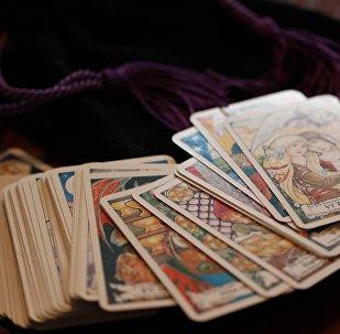 Балгер картасы, архивтегі сурет