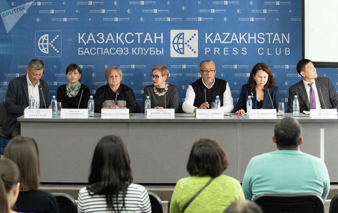 Пресс-конференция по вопросам введения маркировки товаров