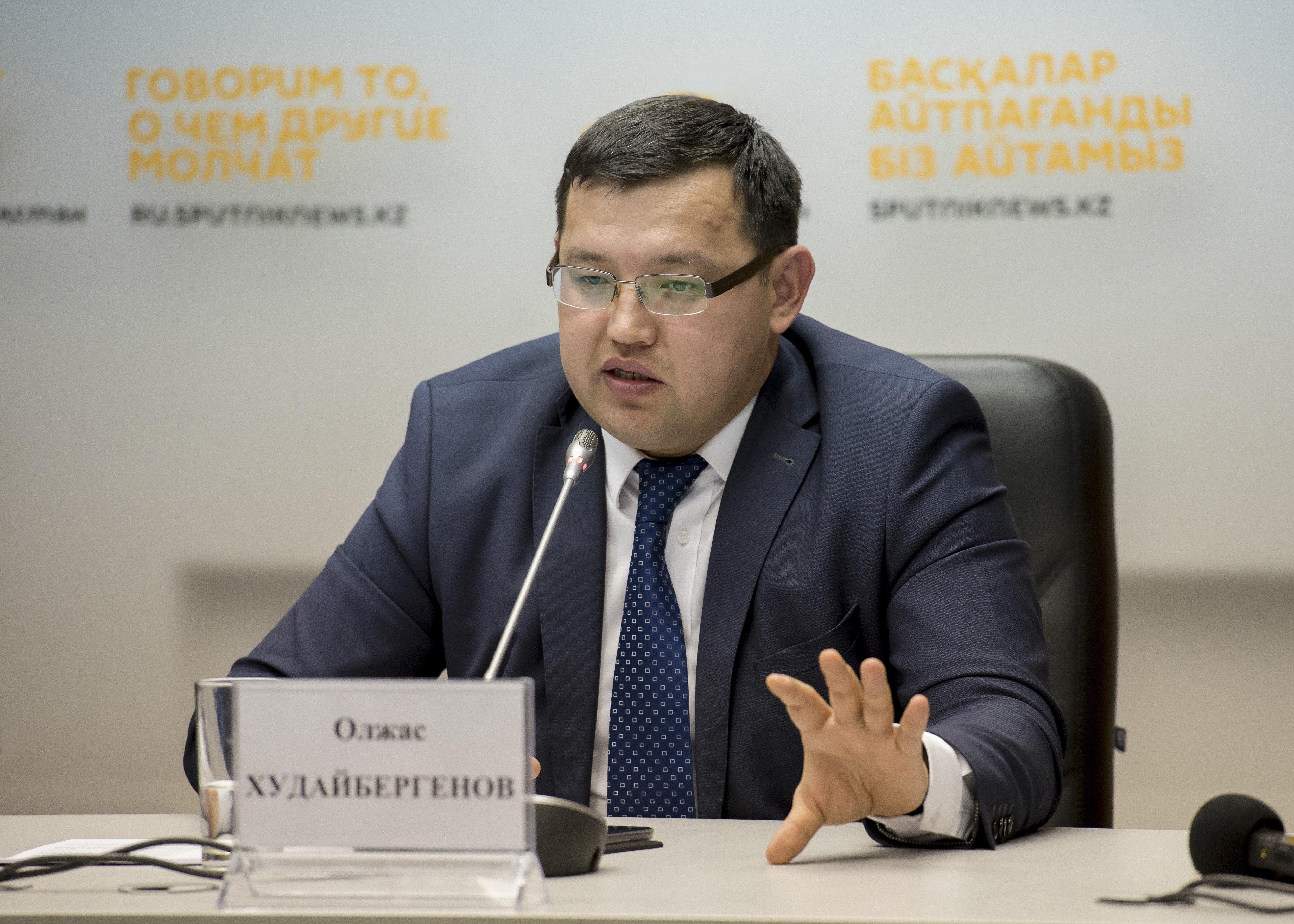 Олжас Худайбергенов