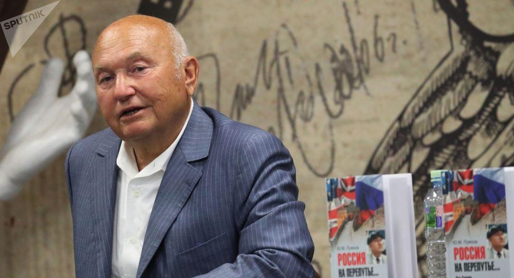 Мәскеудің бұрынғы мэрі Юрий Лужков