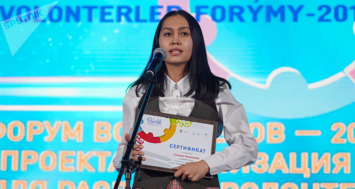 Салтанат Жаникулова получила свою награду волонтера