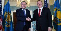 Министр иностранных дел Казахстана Мухтар Тлеуберди и Госсекретарь Майк Помпео