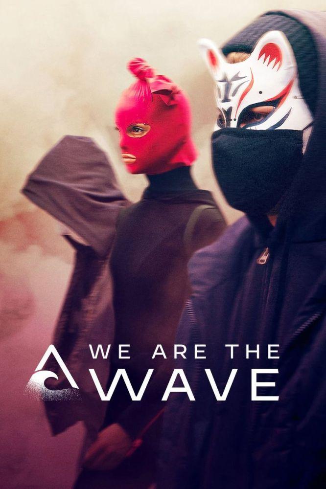 Постер к немецкому сериалу «Мы — волна»