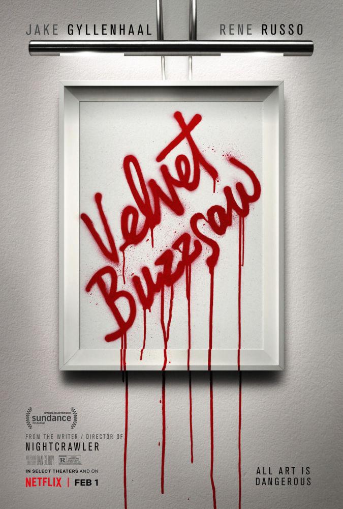 Постер к фильму ужасов «Бархатная бензопила»
