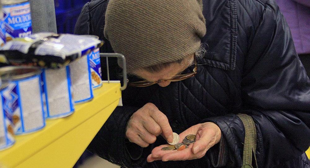 В предстоящем 2018 размер базовой пенсии вКазахстане поднимут до16%,— Минтруда