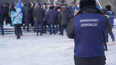 Митинг, полиция