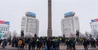 Алматыдағы митинг