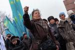 Митинг Алматы