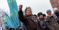Митинг 16 декабря в Алматы