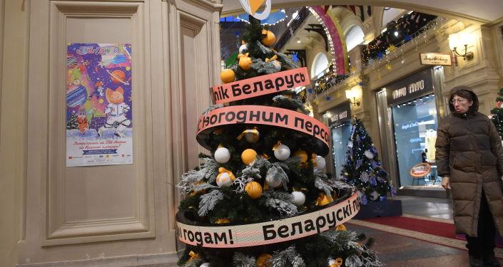 Дни новогодних новостей и традиций стран вещания международного агентства и радио Sputnik стартовали во вторник на цифровой елке, установленной в Москве, на 1-й линии ГУМа