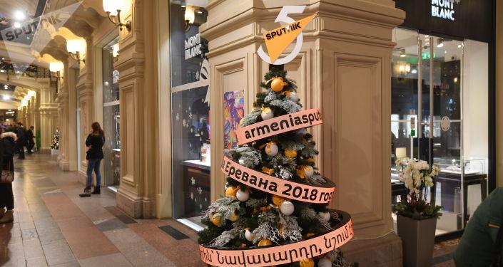 Новогодний марафон Дней стран Sputnik начала Армения. В период подготовки и празднования Рождества христианами западного обряда с 21 декабря эстафету продолжат новости и праздничные истории из Эстонии, Германии, Франции, англо- и испаноязычных стран