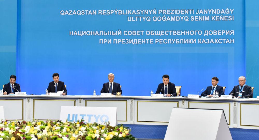 Заседание Национального совета общественного доверия Казахстана