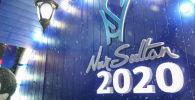 2020 жыл