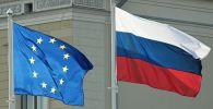 Флаги России и Евросоюза у президентского дворца в Хельсинки