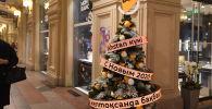 Дни новогодних новостей в ГУМе - Казахстан