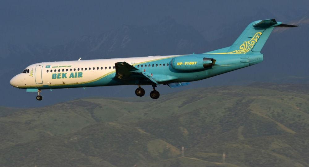 Bek Air, разбившийся под Алматы