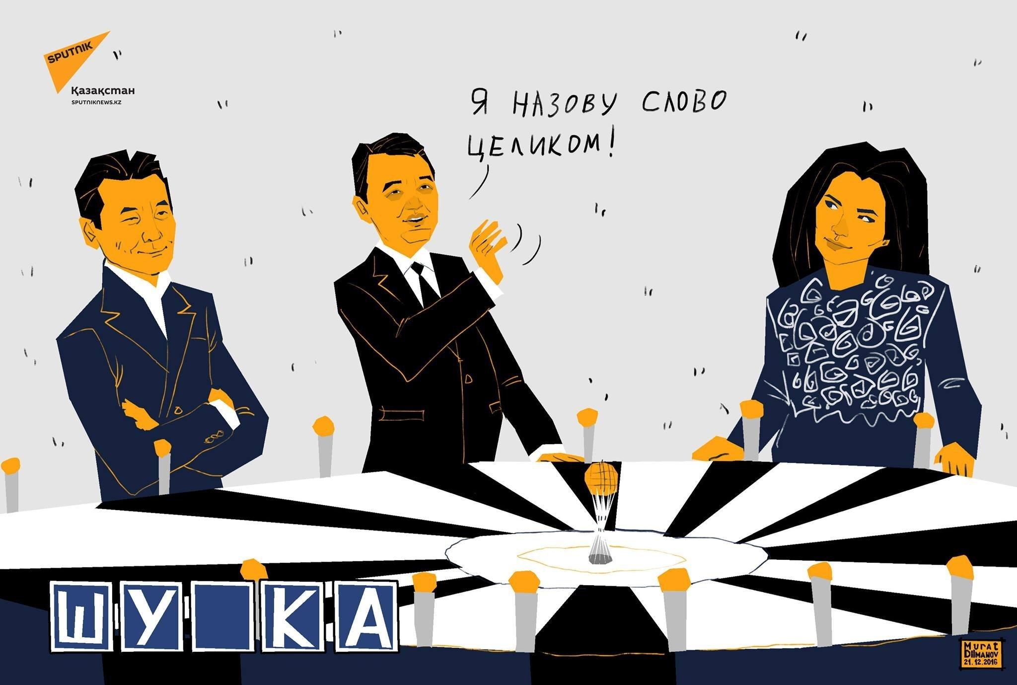 Карикатура: Резонанс вокруг Аймиры Шаукентаевой на программе Познера