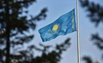 Спущенный флаг Казахстана