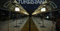 В Туркестане после капитального ремонта сдали в эксплуатацию парк Жеңіс (парк Победы)