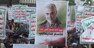 В Тегеране простились с генералом Сулеймани: народ требует мести