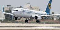Архивное фото самолета Boeing 737-3E7 от Ukraine Int. международном аэропорту Тель-Авива. Украинское воздушное судно потерпело крушение 8 января 2020 года вскоре после взлета в Тегеране