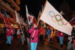 Открытие Зимних юношеских Олимпийских игр 2020 года в Лозанне