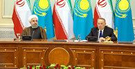Хасан Роухани и Нурсултан Назарбаев