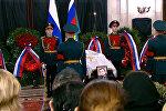 LIVE: Ресейдің Түркиядағы елшісі Андрей Карловпен қоштасу рәсімі