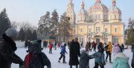 Четыре бесплатных катка открылись в Алматы - видео