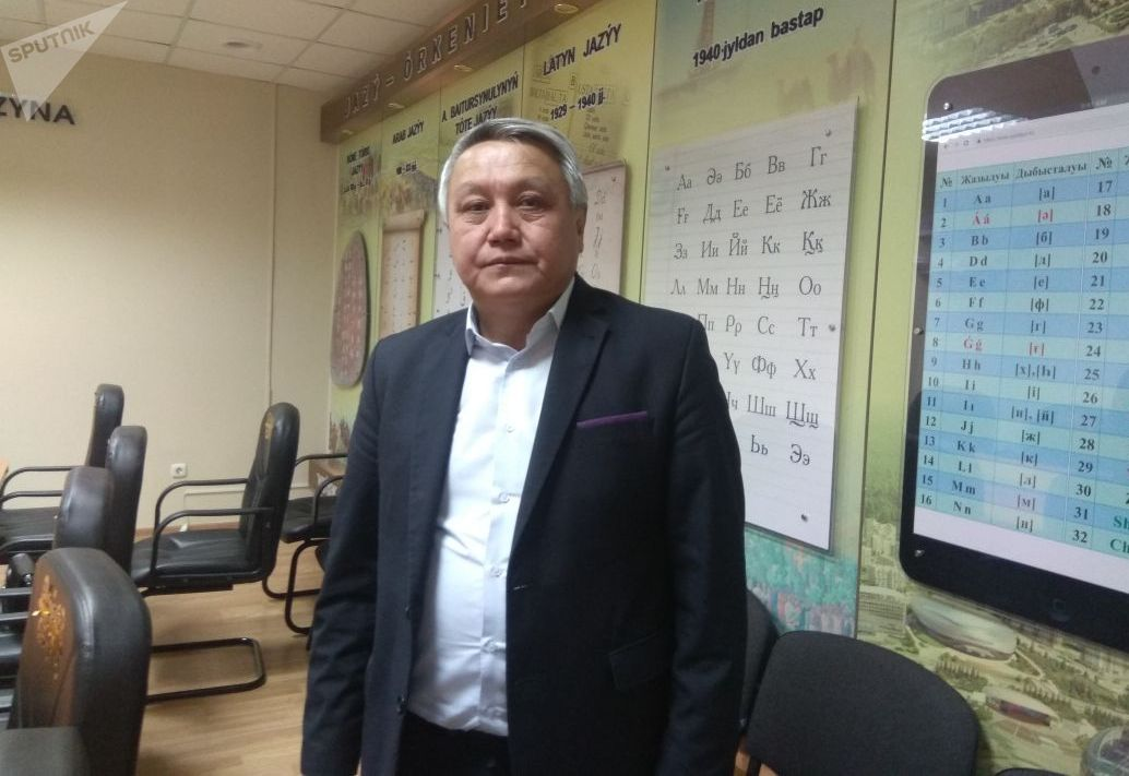 Исполнительный директор Национального научно-практического центра Тіл-Қазына Ербол Тлешов