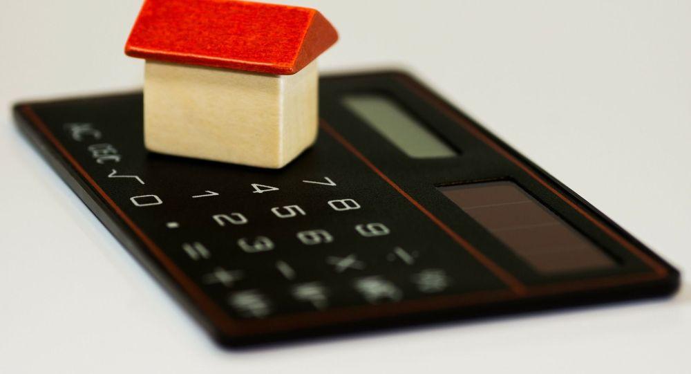 Инвестиции, недвижимость