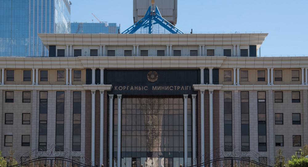 Здание министерства обороны РК