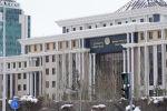 Министерство обороны Казахстана