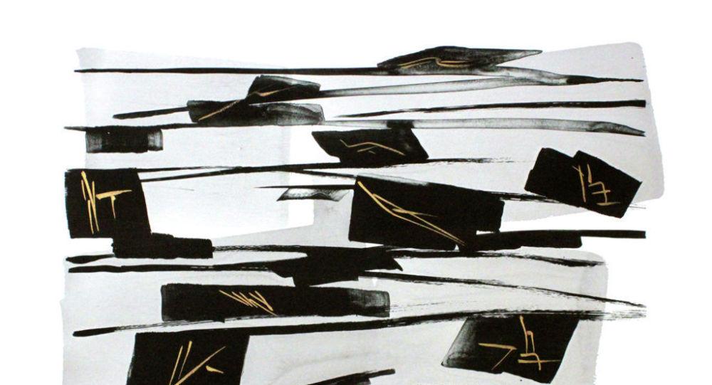 Выставка произведений японского графического искусства авторства таких именитых дизайнеров, как Токо Шинода и Норико Саито открылась в Галерее искусств Has Sanat