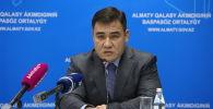 Руководитель управления зеленой экономики акимата Алматы Ержан Сейтенов