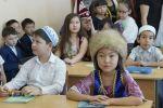 Казахский класс в школе Тюменской области