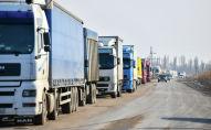 Пункт пропуска Ак-Тилек автодорожный в Иссык-Атинском районе Чуйской области
