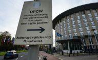 Вид на здание Организации по запрещению химического оружия в Гааге.