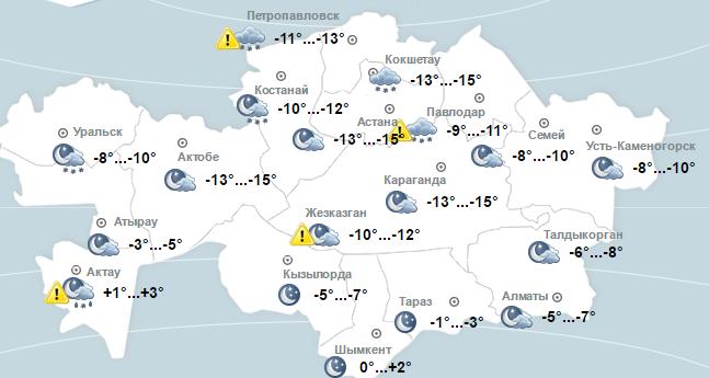 Прогноз погоды на 25 декабря