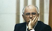 Михал Горбачев