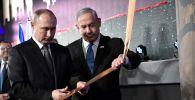Владимир Путин и Биньямин Нетаньяху на открытии памятника блокадникам Ленинграда в Иерусалиме