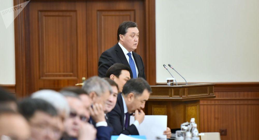 Премьер-министр Казахстана Аскар Мамин на расширенном заседании правительства
