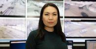 Науат Азанбаева