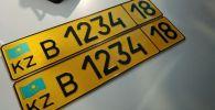 Образец госномера, который будет присваиваться временно зарегистрированным авто