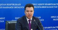 Министр национальной экономики Руслан Даленов