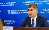 Экс-министр здравоохранения Елжан Биртанов