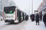 Снегопад в Нур-Султане